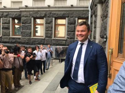 Зеленський призначив главою своєї Адміністрації юриста Коломойського