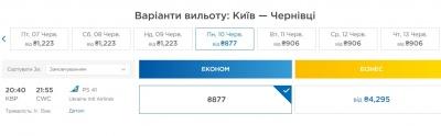 МАУ суттєво знизили ціни на переліт з Чернівців до Києва у травні та червні