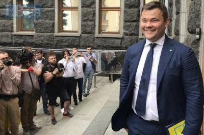 У Мін'юсті пояснили, чому не можуть оскаржити призначення Богдана головою АП