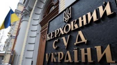 Указ президента про розпуск Ради вже оскаржили у Верховному суді