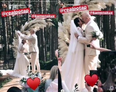 Потап і Настя одружилися: з'явилося фото та відео молодят біля вівтаря