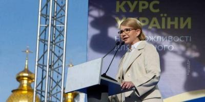 Тимошенко розкритикувала ідею референдуму про примирення з РФ