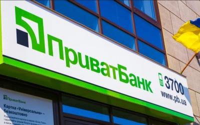 """Нацбанк може знову визнати """"Приватбанк"""" неплатоспроможним"""