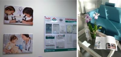 Нова медична лабораторія «МеДіС» у Чернівцях – точні аналізи європейської якості (на правах реклами)