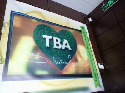 На телеканалі ТВА заявили, що повернули борг колишньому власнику Забродському