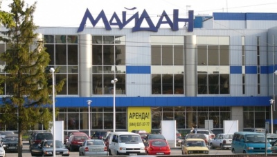 У Чернівцях до кінця 2022 року можуть з'явитися ще два великі торгові центри
