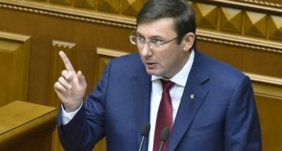 Луценко назвав кількість вироків корупціонерам за останні три роки