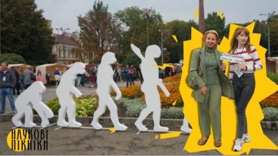 Сьогодні у Чернівцях – «Наукові пікніки»