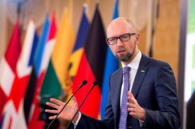 Яценюк закликав Зеленського негайно скликати Радбез ООН