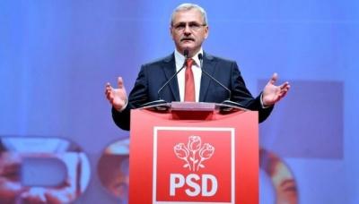 У Румунії спікера парламенту засудили на три з половиною роки в'язниці
