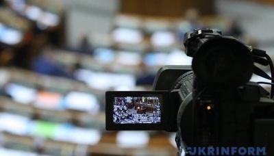 Комітет виборців закликає Раду змінити закон про публічні закупівлі