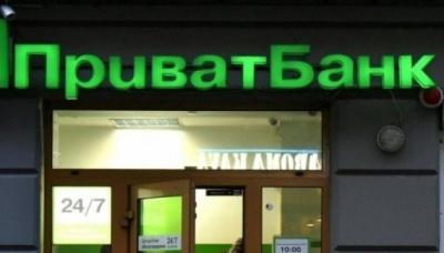 ПриватБанк оскаржив рішення суду про незаконність націоналізації