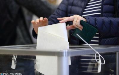 Як змінити місце голосування на виборах Верховної Ради