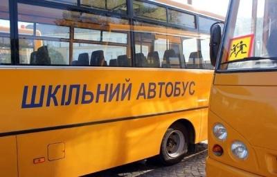 На Буковині для дев'яти ОТГ придбають нові шкільні автобуси