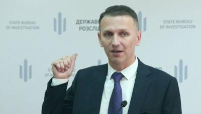 Директор ДБР звільнив відразу чотирьох керівників відомства