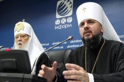 Епіфаній оголосив документи видані Філаретом від імені УПЦ КП недійсними