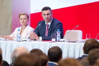 Оксана Продан склала повноваження голови партії УДАР