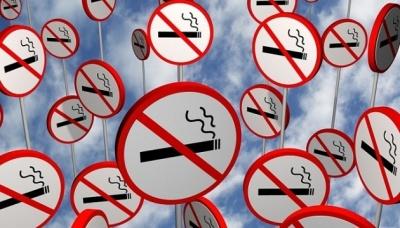 Єврокомісія закликала забути про сигарети