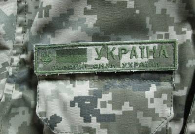 """В українській армії """"зникнуть"""" прапорщики"""