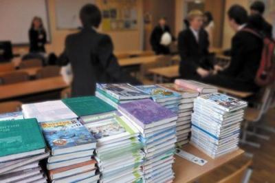 Рада ухвалила за основу законопроект про повну загальну середню освіту
