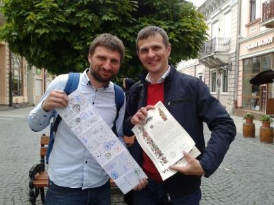 Двоє братів із Чернівців пішки пройшли через Португалію та Іспанію
