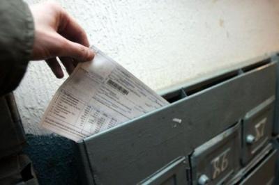 Українці зменшили борг за комунальні послуги