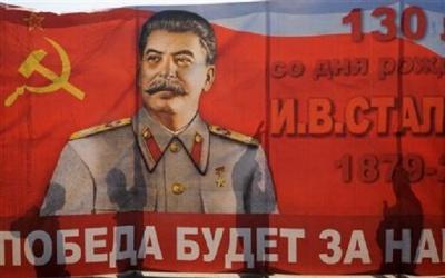 Вперше опубліковані скани радянського оригіналу «Пакту Молотова-Ріббентропа»