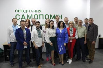 Вибори до Ради: на Буковині «Самопоміч» визначиться з кандидатами в нардепи 5 червня