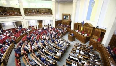 Рада відмовилася розглянути законопроект Зеленського про імпічмент