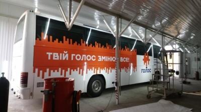 """У Чернівці приїде """"автобус змін"""" Вакарчука"""