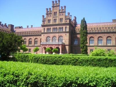 """Чернівецький університет потрапив у десятку закладів, де найкраще навчають """"айтішників"""""""