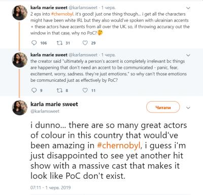 """Британська сценаристка обурена відсутністю темношкірих героїв у серіалі """"Чорнобиль"""""""