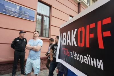 Пікет під поліцією в Чернівцях: правоохоронець відмовився сказати, чи підтримує відставку Авакова