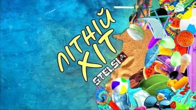 Гурт Stelsi презентував нову композицію «Літній хіт»