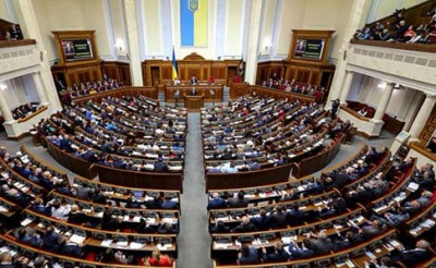 Нардепи ухвалили закон про ТСК, який передбачає процедуру імпічменту