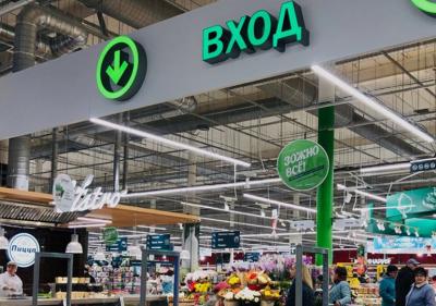 Росіянам будуть продавати їжу в борг