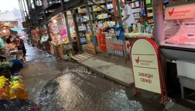 Злива у Чернівцях затопила ринок «Центральний» – фото