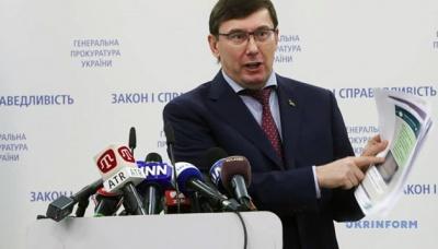 Луценко відкрив три кримінальні провадження після гучних заяв Кучми щодо Донбасу