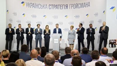 Партія Гройсмана іде на парламентські вибори: хто увійшов до списку