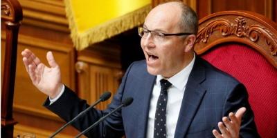 Парубій розповів, коли Україна може вступити до ЄС