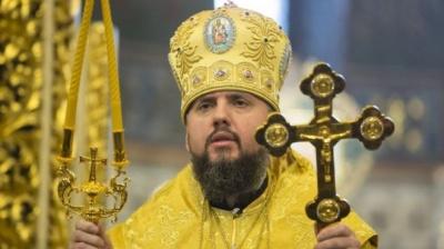 Епіфаній заявив, що ПЦУ готова створити вікаріат для румуномовних парафій
