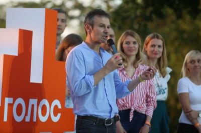 Стало відомо, кого висунула партія «Голос» на виборах до Ради від Чернівців