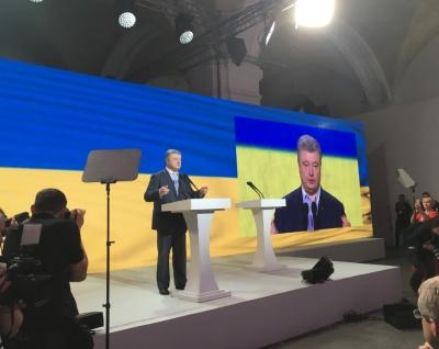 Презентували першу десятку партії Порошенка