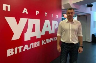 """Партія """"Удар"""" не виставлятиме список на вибори до Верховної Ради"""