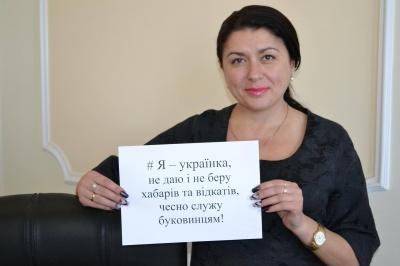 Чиновниця Чернівецької облради потрапила у першу п'ятірку списку партії Ляшка
