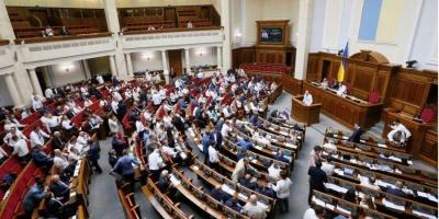 Опитування: До Ради потрапляють 5 партій