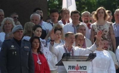 Ляшко заявив, що хоче бути спікером нової Ради