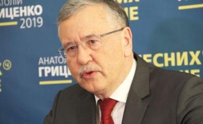Партія Гриценка презентувала першу п'ятірку
