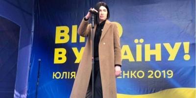 Анастасія Приходько йде на вибори з Батьківщиною