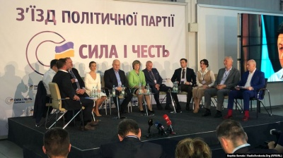 Керівник штабу партії Смешка на Буковині склала свої повноваження